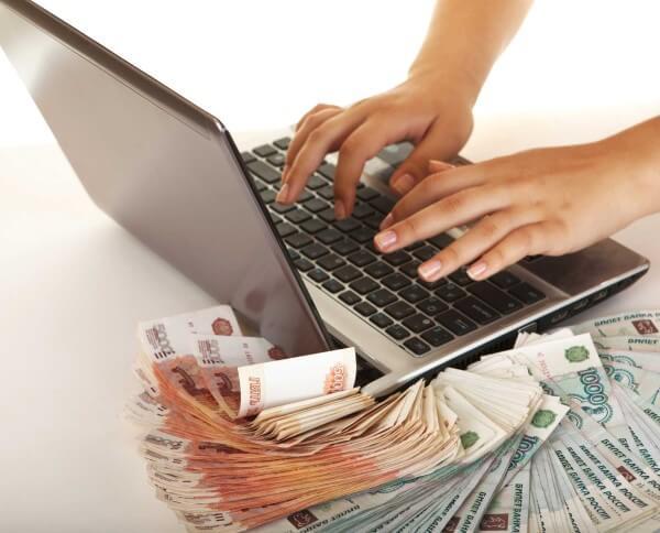 Güncel internetten para kazanma yolları