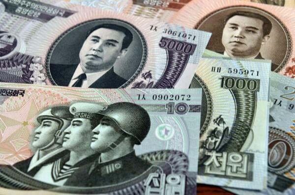 Kuzey Kore Para Birimi