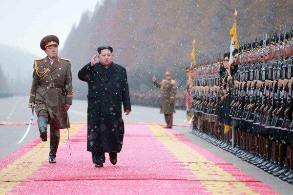 Kuzey Kore Yasakları