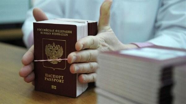 Rusya vatandaşlık şartları